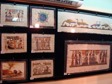 papirus4