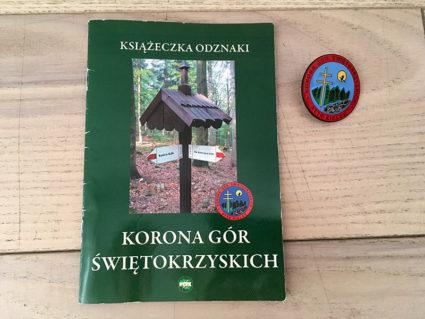 Korona Gór Świętokrzyskich - książeczka i odznaka